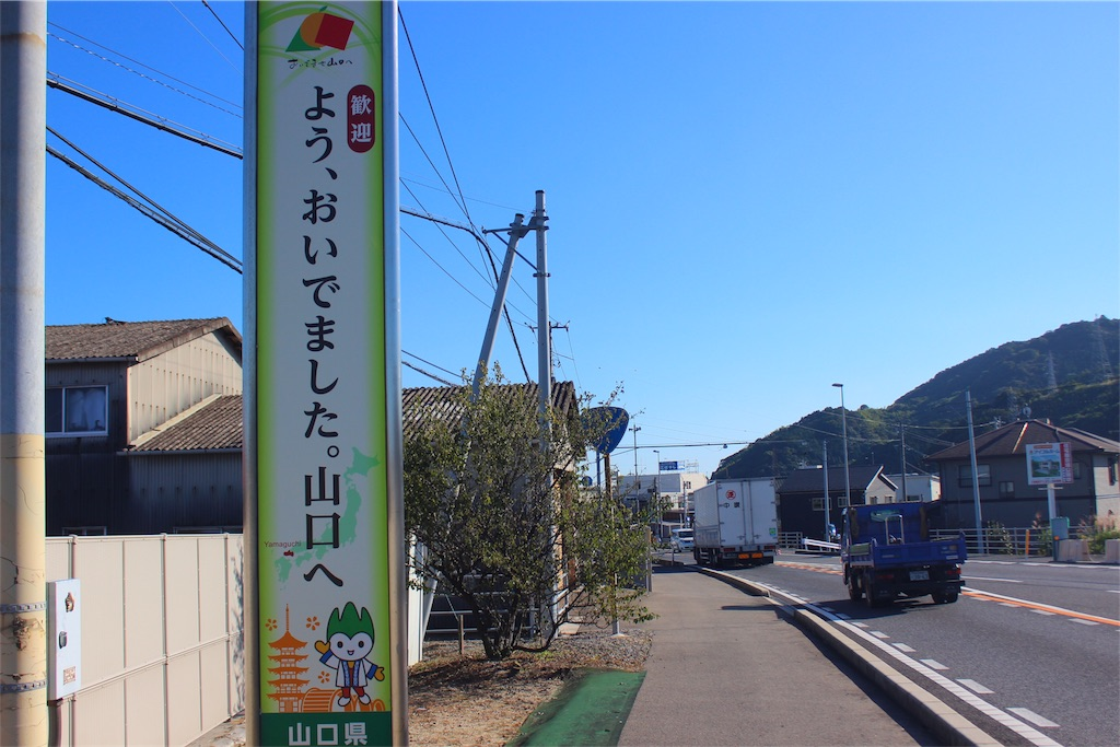 f:id:kokorozashimizu:20161026222649j:image