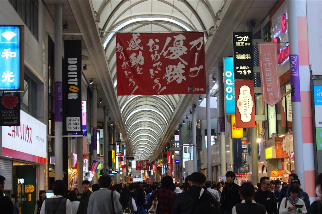 f:id:kokorozashimizu:20161026225047j:image