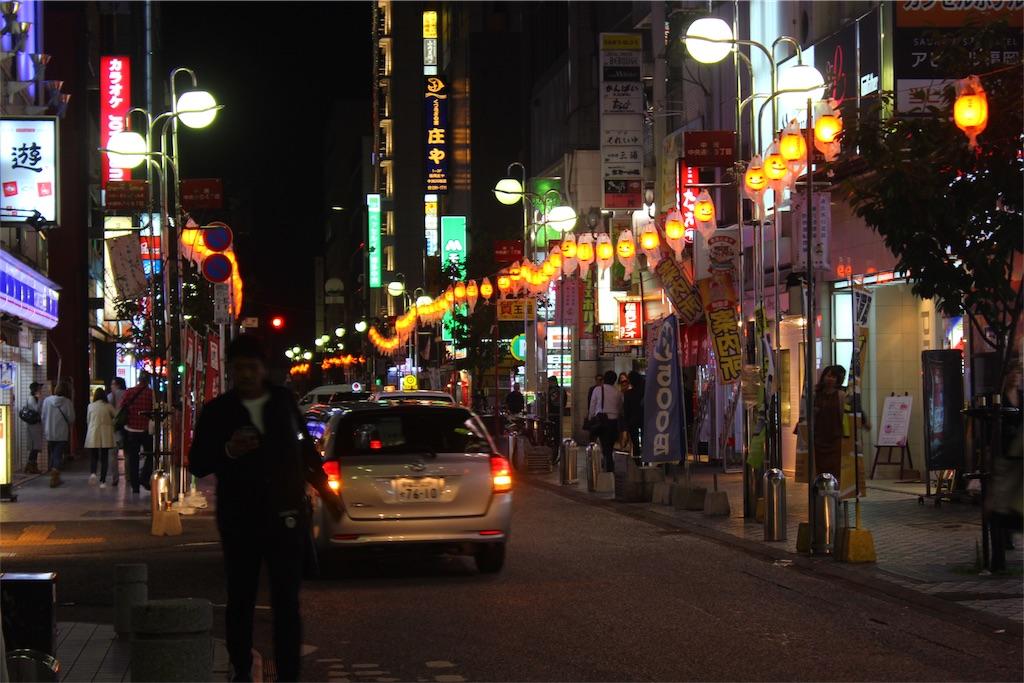 f:id:kokorozashimizu:20161101213149j:image