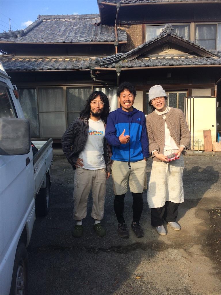 f:id:kokorozashimizu:20161106223917j:image