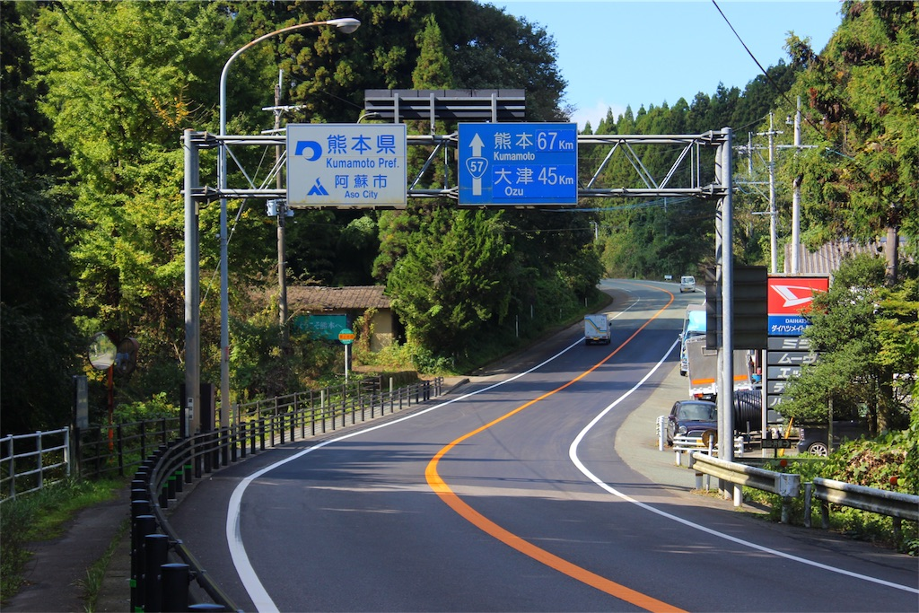 f:id:kokorozashimizu:20161106223959j:image