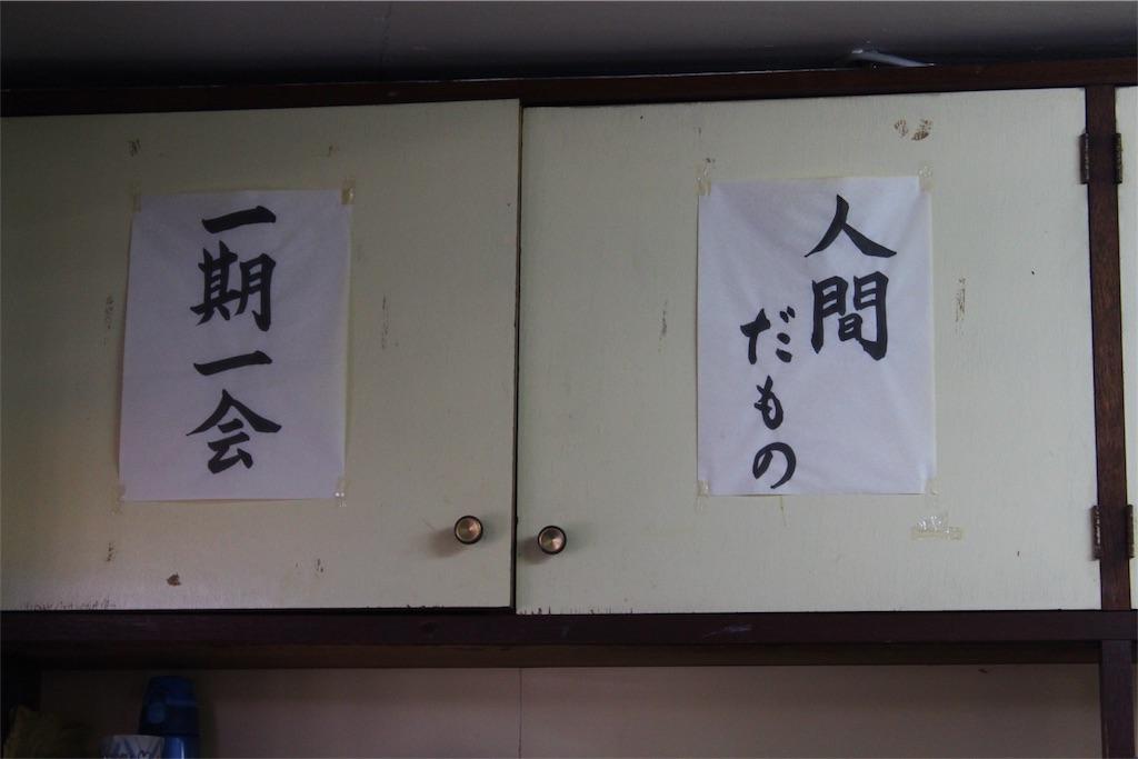f:id:kokorozashimizu:20161106224834j:image