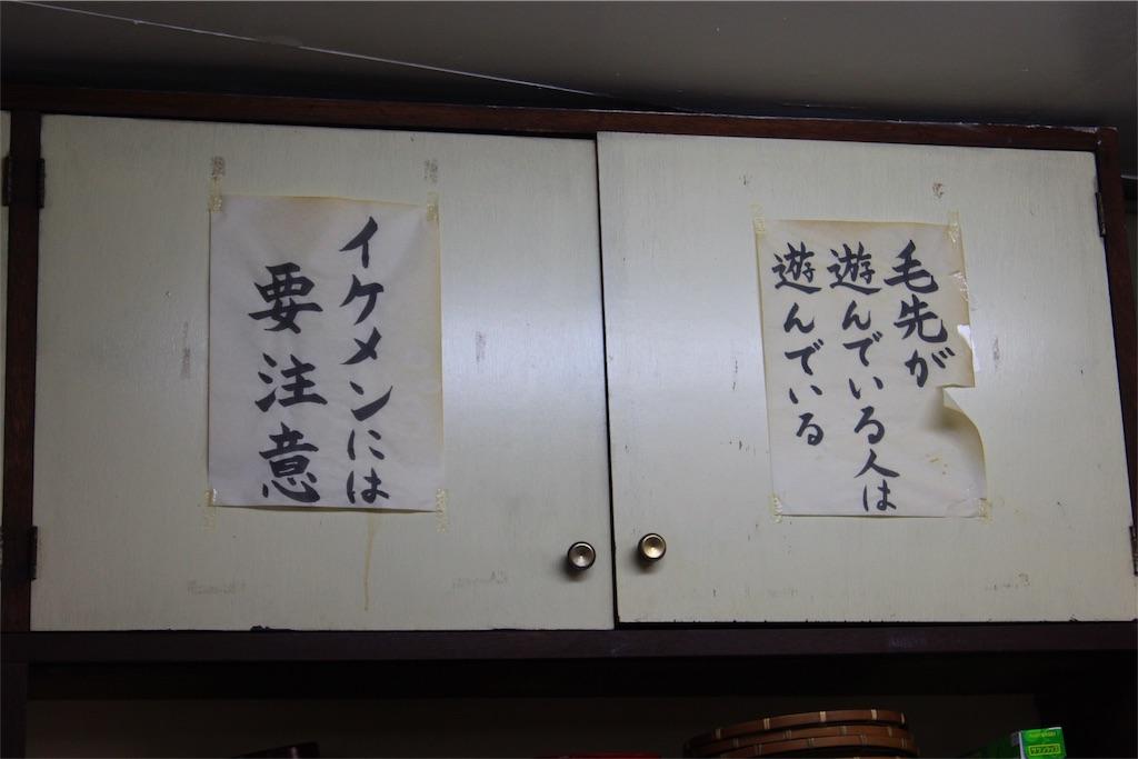 f:id:kokorozashimizu:20161106224911j:image