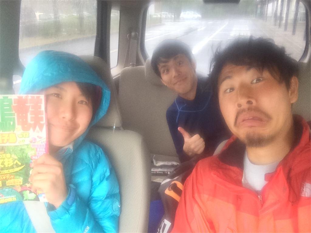 f:id:kokorozashimizu:20161112063831j:image