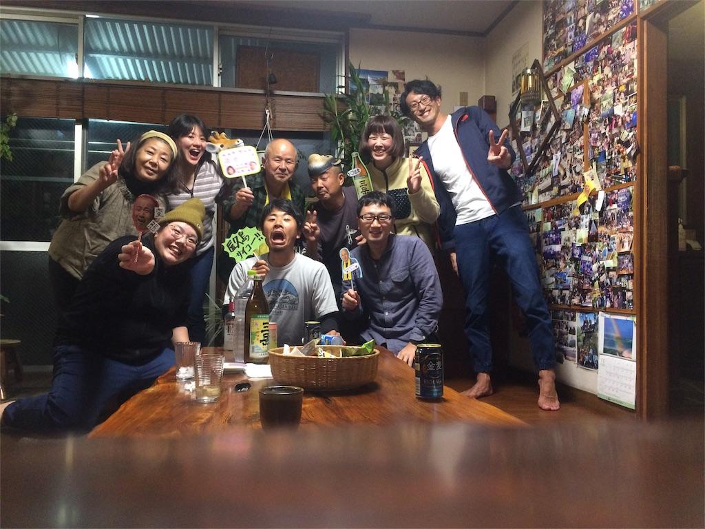f:id:kokorozashimizu:20161112064141j:image