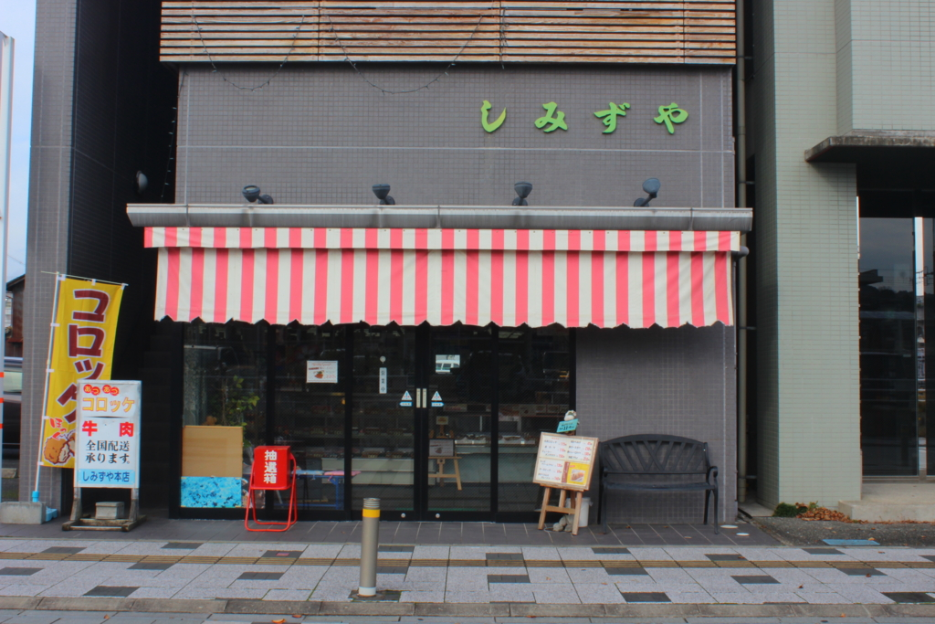 f:id:kokorozashimizu:20161215175324j:plain