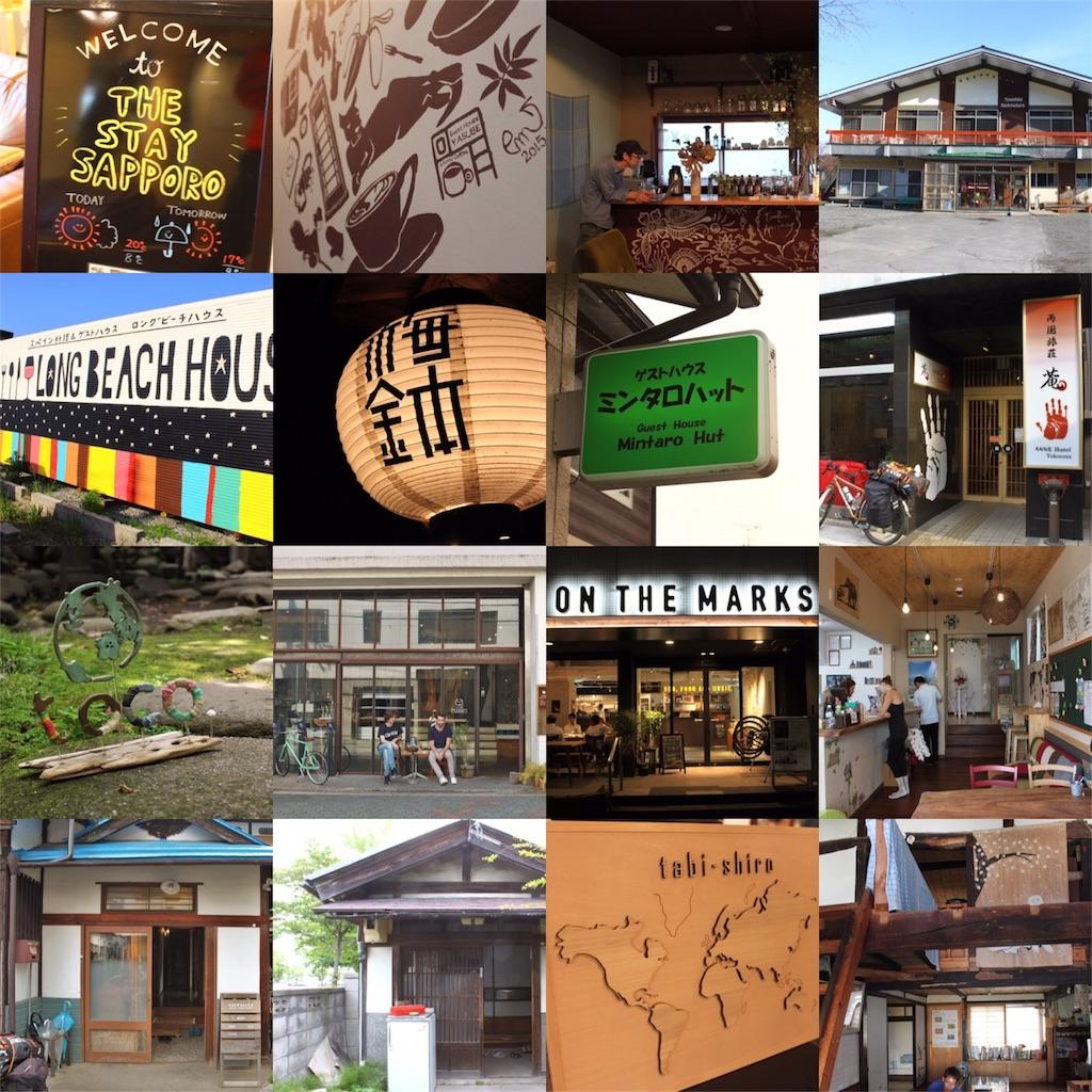 f:id:kokorozashimizu:20170406193529j:image