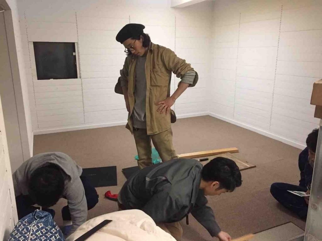 f:id:kokorozashimizu:20171118204451j:plain