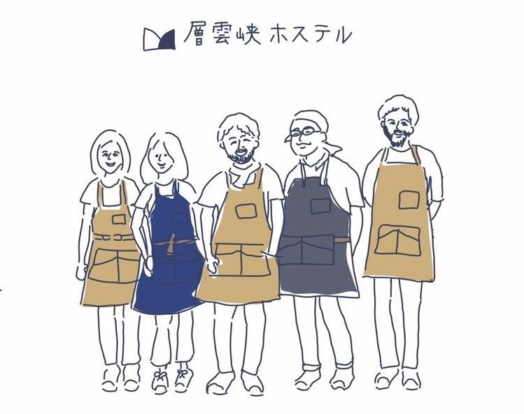 f:id:kokorozashimizu:20200405212130j:plain