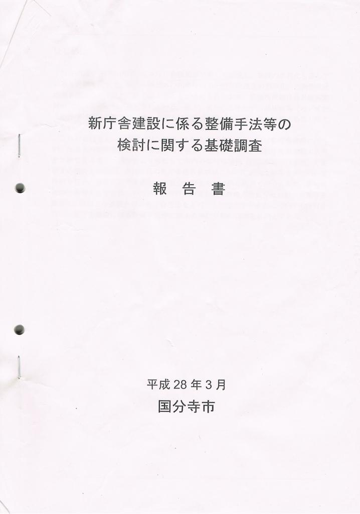 f:id:kokosati:20170701100315j:plain