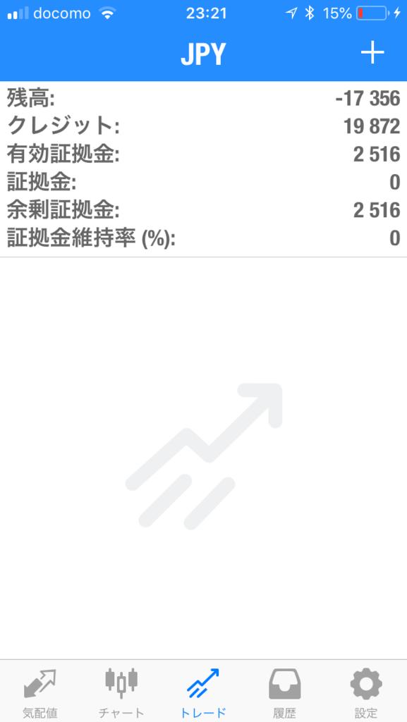 f:id:kokosuki22:20180923090046p:plain
