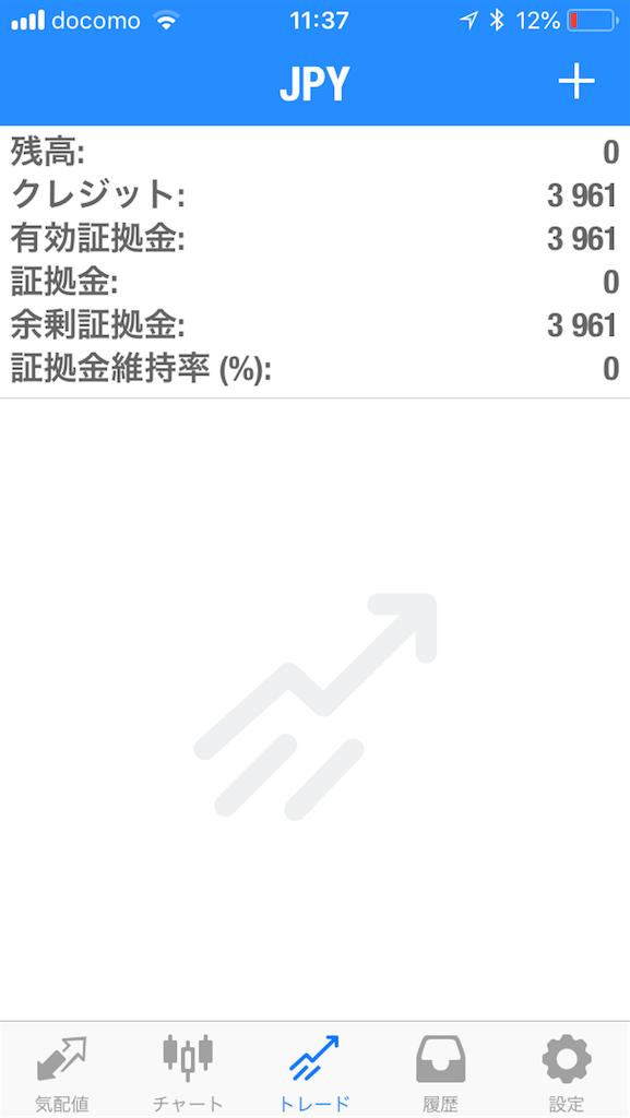 f:id:kokosuki22:20181009113949p:image