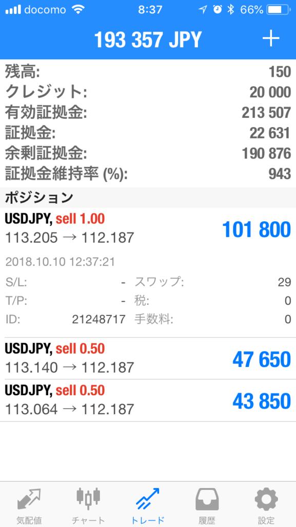 f:id:kokosuki22:20181011084934p:plain