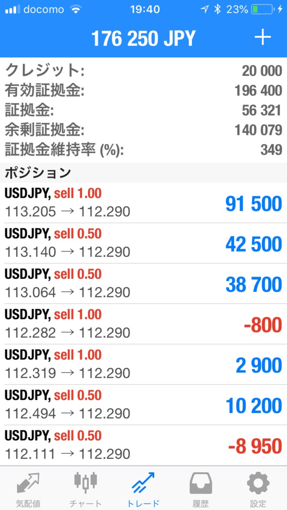 f:id:kokosuki22:20181012194458p:plain