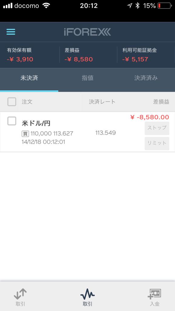 f:id:kokosuki22:20181214201312p:plain