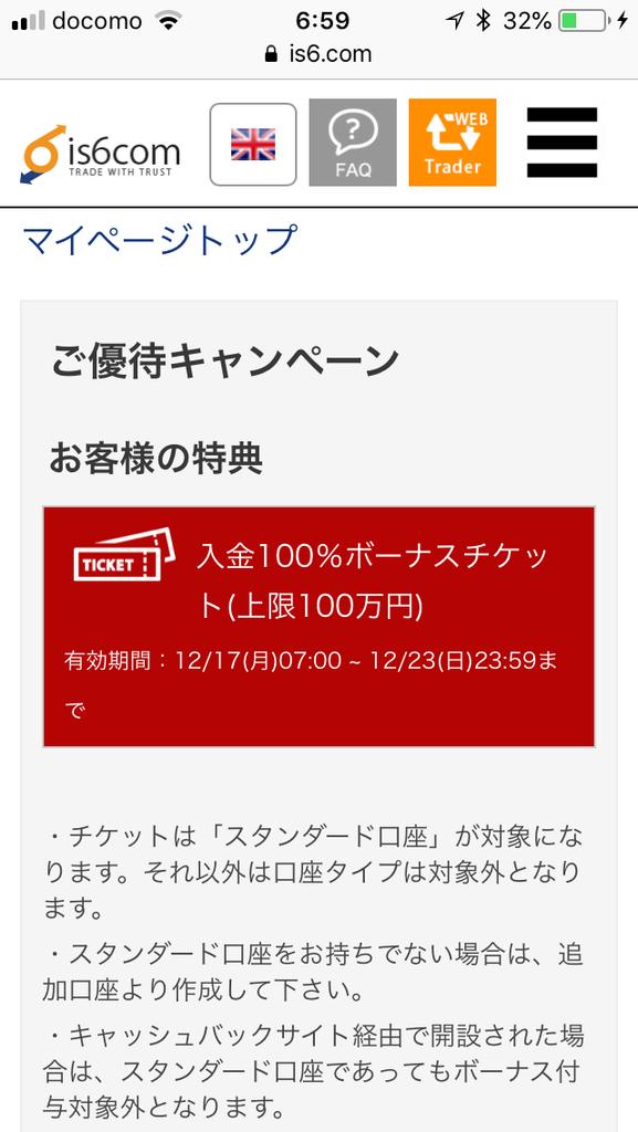 f:id:kokosuki22:20181217070237p:plain