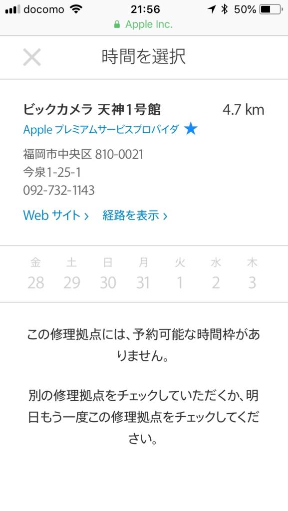 f:id:kokosuki22:20181228220006p:plain