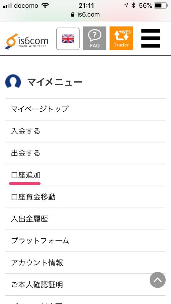 f:id:kokosuki22:20190101214541p:plain