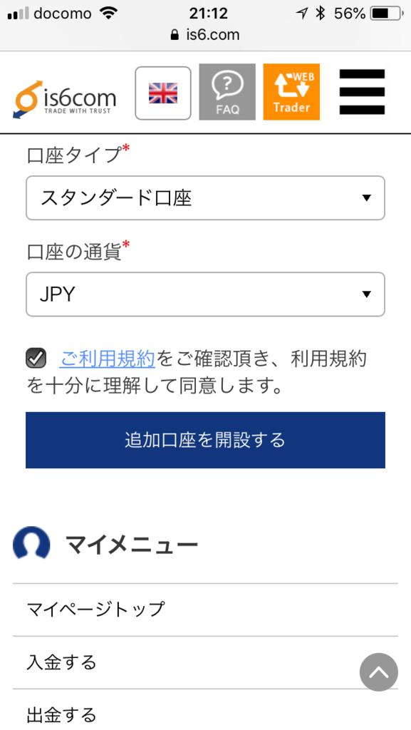 f:id:kokosuki22:20190101214618p:plain