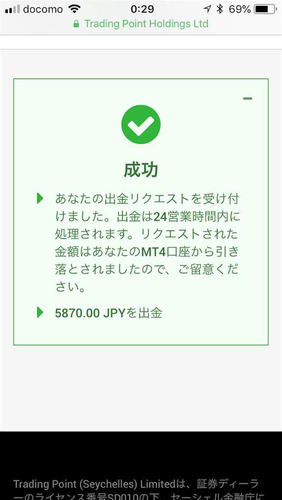 f:id:kokosuki22:20190103005748p:image