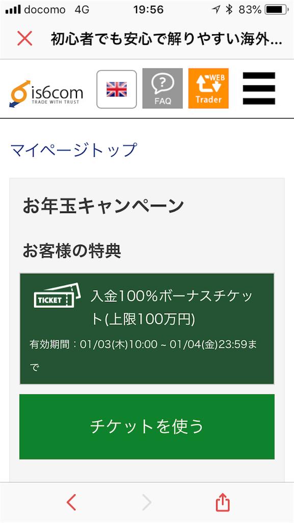 f:id:kokosuki22:20190104053733p:image
