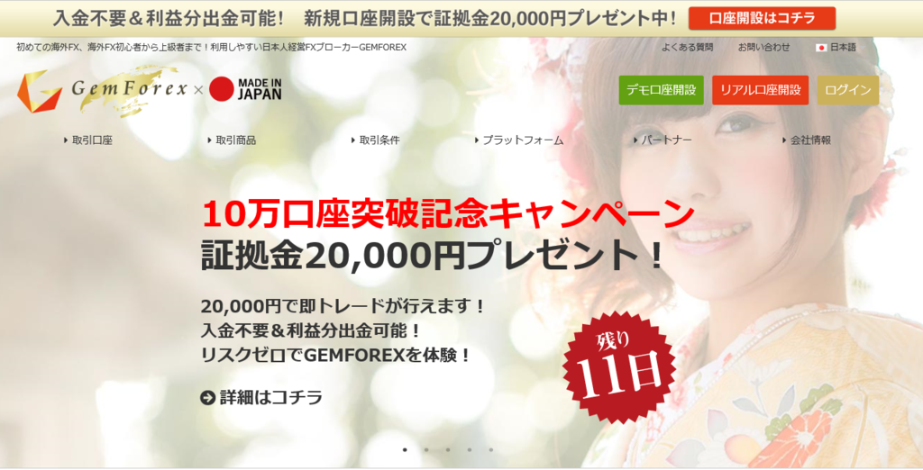 f:id:kokosuki22:20190105231245p:plain