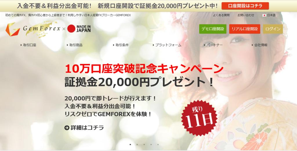 f:id:kokosuki22:20190106155222p:plain