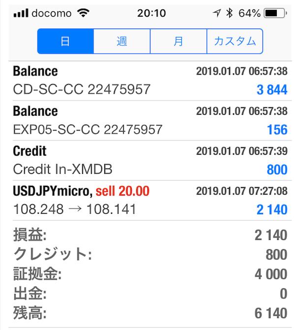 f:id:kokosuki22:20190107201633p:plain
