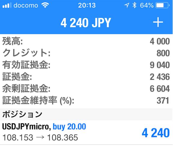 f:id:kokosuki22:20190107202011p:plain