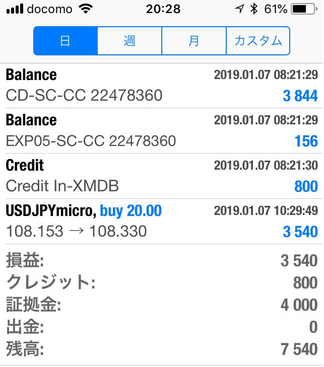 f:id:kokosuki22:20190107203030p:plain