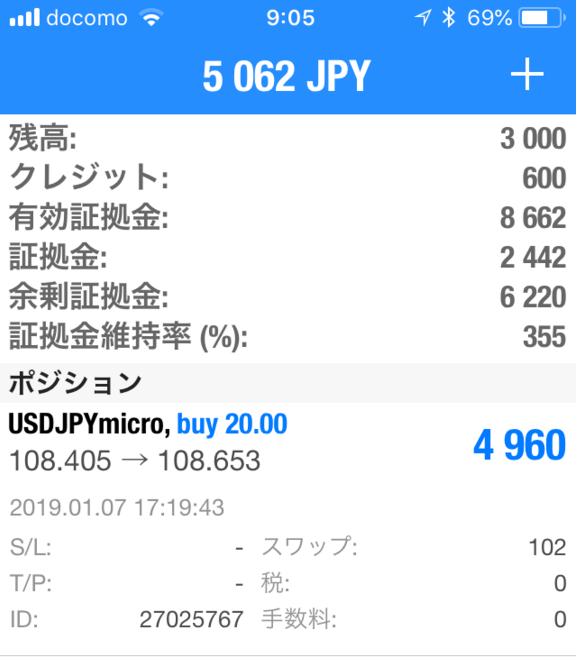 f:id:kokosuki22:20190108105726p:plain