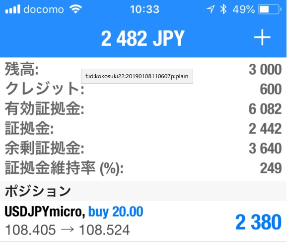 f:id:kokosuki22:20190108110750p:plain