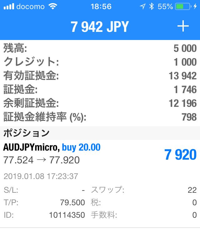 f:id:kokosuki22:20190109185826p:plain