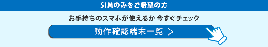 f:id:kokosuki22:20190113110138p:plain
