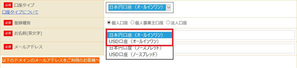f:id:kokosuki22:20190116014219p:plain