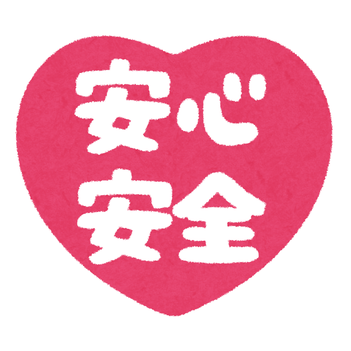 f:id:kokosuki22:20190209024523p:plain