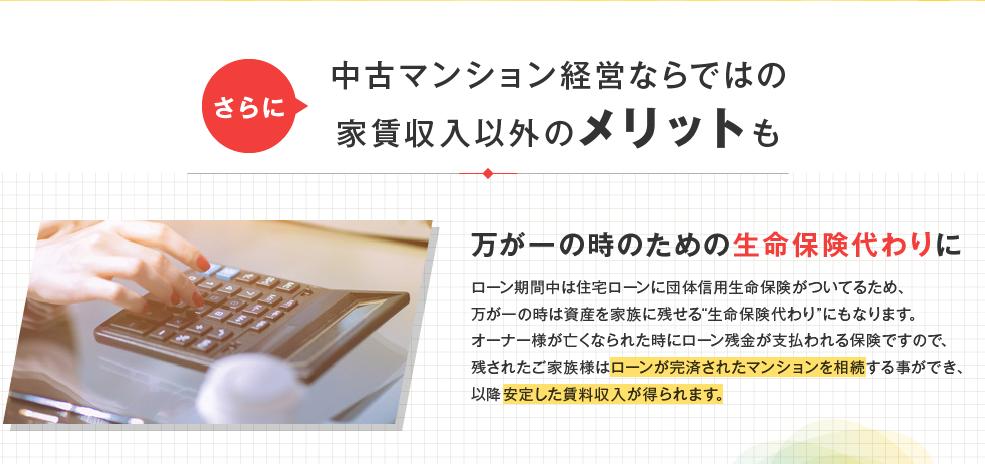 f:id:kokosuki22:20190209163155p:plain