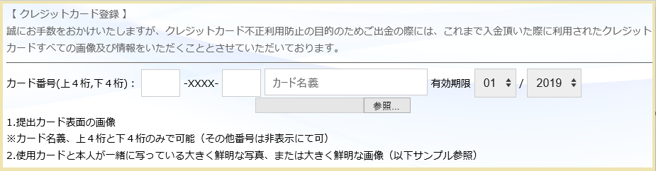 f:id:kokosuki22:20190220135437p:plain
