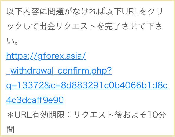 f:id:kokosuki22:20190220142104p:plain
