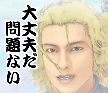 f:id:kokosuki22:20190223223138p:plain