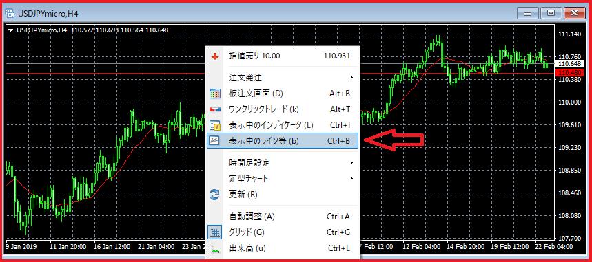 f:id:kokosuki22:20190224210434p:plain