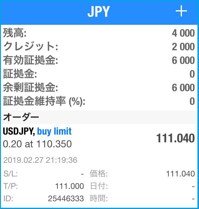 f:id:kokosuki22:20190228042203p:plain