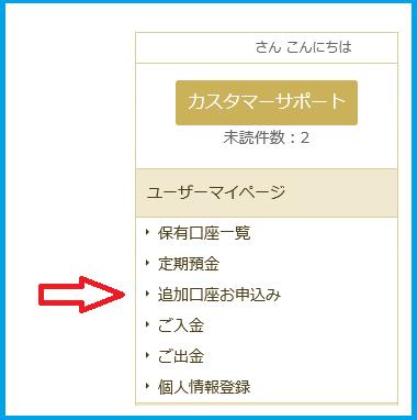 f:id:kokosuki22:20190304144448p:plain