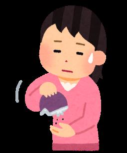 f:id:kokosuki22:20190310183213p:plain