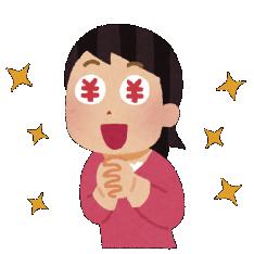 f:id:kokosuki22:20190310183224p:plain