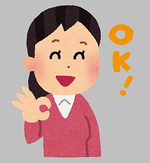 f:id:kokosuki22:20190310183254p:plain