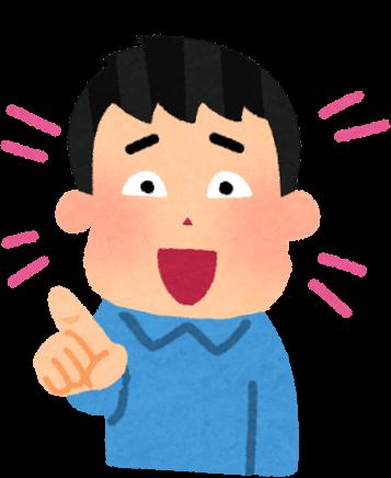 f:id:kokosuki22:20190310183536p:plain