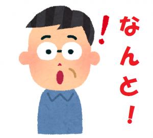 f:id:kokosuki22:20190310183548p:plain