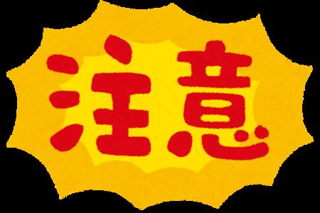 f:id:kokosuki22:20190312180046p:plain