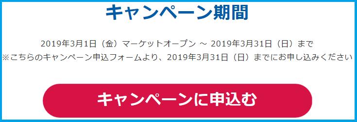 f:id:kokosuki22:20190312184209p:plain